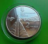 2 гривні Україна 2007 100 років Сергій Корольов, Сергій Корольов, фото 2