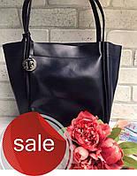 Сумка натуральная кожа ss258466  кожаные сумки графит, чёрный , молочная