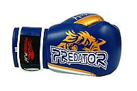 Перчатки боксерские Powerplay 3005 / WOLF /PU / blue 8oz, фото 1