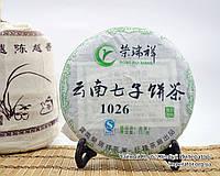 "Китайский зелёный чай - Шен пуэр ""1026"", 2010 год, фото 1"