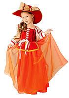Дама мушкетера Констанция карнавальный костюм детский