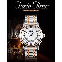 Мужские классические часы Skmei 9122 белый с голубым, фото 1