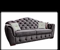 Стильный трехместный диван