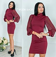 Женское красивое платье с шифоновыми оригинальными рукавами (4 цвета)
