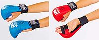 Накладки (перчатки) для каратэ PU VENUM MITTS (р-р S-L, манжет на резинке)