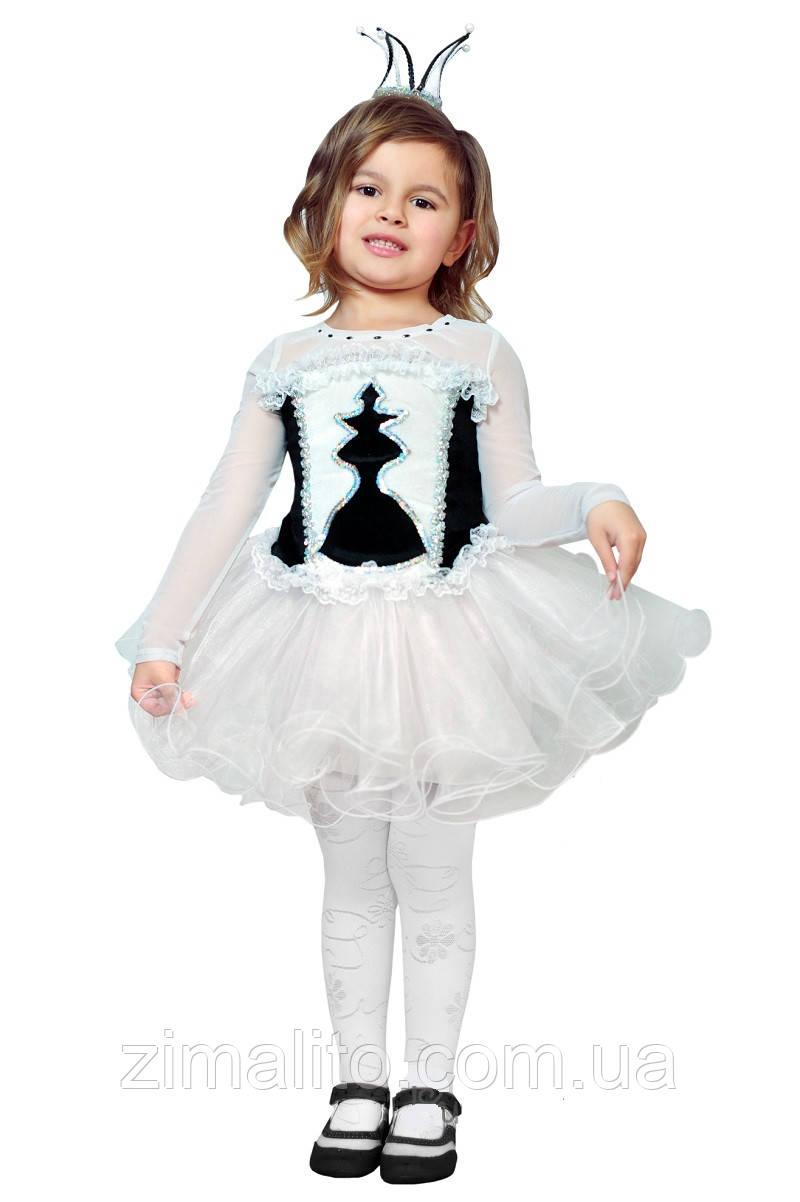 Шахматная королева  карнавальный костюм детский