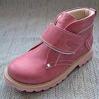 Ботинки на липучке девочка Minican размер 31 32 33 34