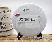 "Китайский зелёный чай - Шен пуэр ""1026"", 2014 год"