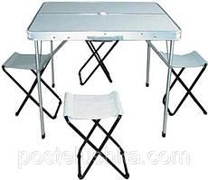 Набор для пикника ТО-8833-В стол + 4 стула