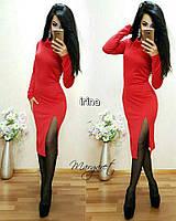Женское трикотажное миди  платье с разрезом