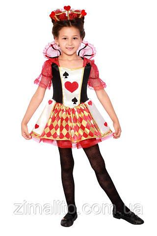 Королева карт карнавальный костюм детский