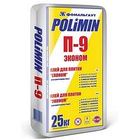 Клей для плитки POLIMIN П-9, 25кг