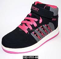 Спортивные ботинки, высокие кроссовки для девочки, 31-38 размер
