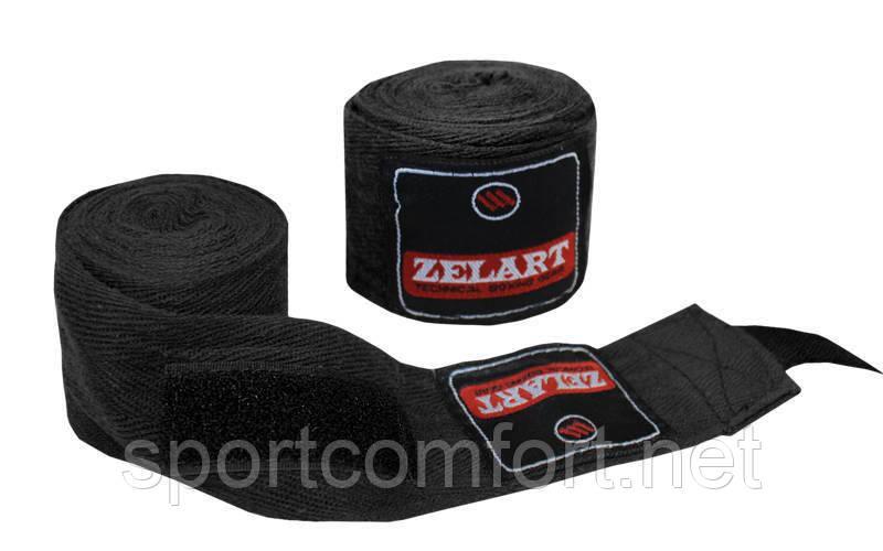 Бинты для бокса Zelart 3 м х/б (не тянущиеся)
