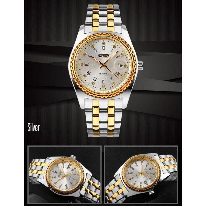 Мужские классические часы Skmei 9098 серебристый