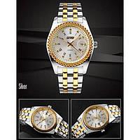 Мужские классические часы Skmei 9098 серебристый, фото 1