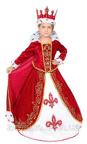 Королева Франции карнавальный костюм детский