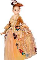 Осень карнавальный костюм детский