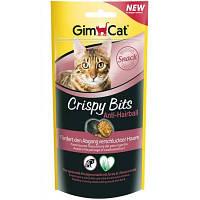 GimCat (Джимкет) CRISPY BITS ANTI-HAIRBALL 40г - лакомство для кошек для выведения шерсти