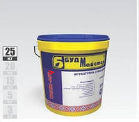 ТИНК-654 БАЗА А и С Будмайстер 25 кг -  штукатурка декоративная акриловая камешковая 2,5 мм
