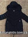 Куртки зимние на меху для девочек KE YI QI 8-16 лет, фото 5