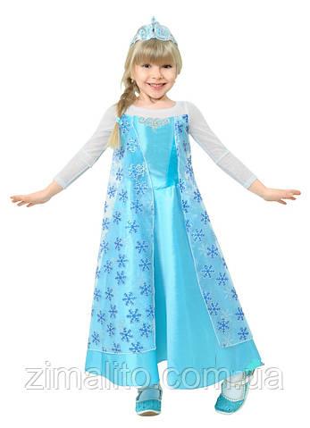 Принцесса Эльза карнавальный костюм детский