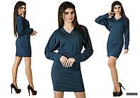 Платье №1101 ТД