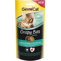 GimCat (Джимкет) CRISPY BITS DENTAL 40г - лакомство для здоровья зубов кошек