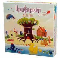 Настольная игра Stupid Casual Имаджинариум Детство (12674)