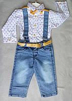 Нарядный детский джинсовый костюм с подтяжками для мальчиков 1-3 года рубашка с бабочкой