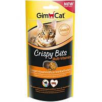 GimCat (Джимкет) CRISPY BITS MULTI-VITAMIN 40г - мультивитаминное лакомство для кошек