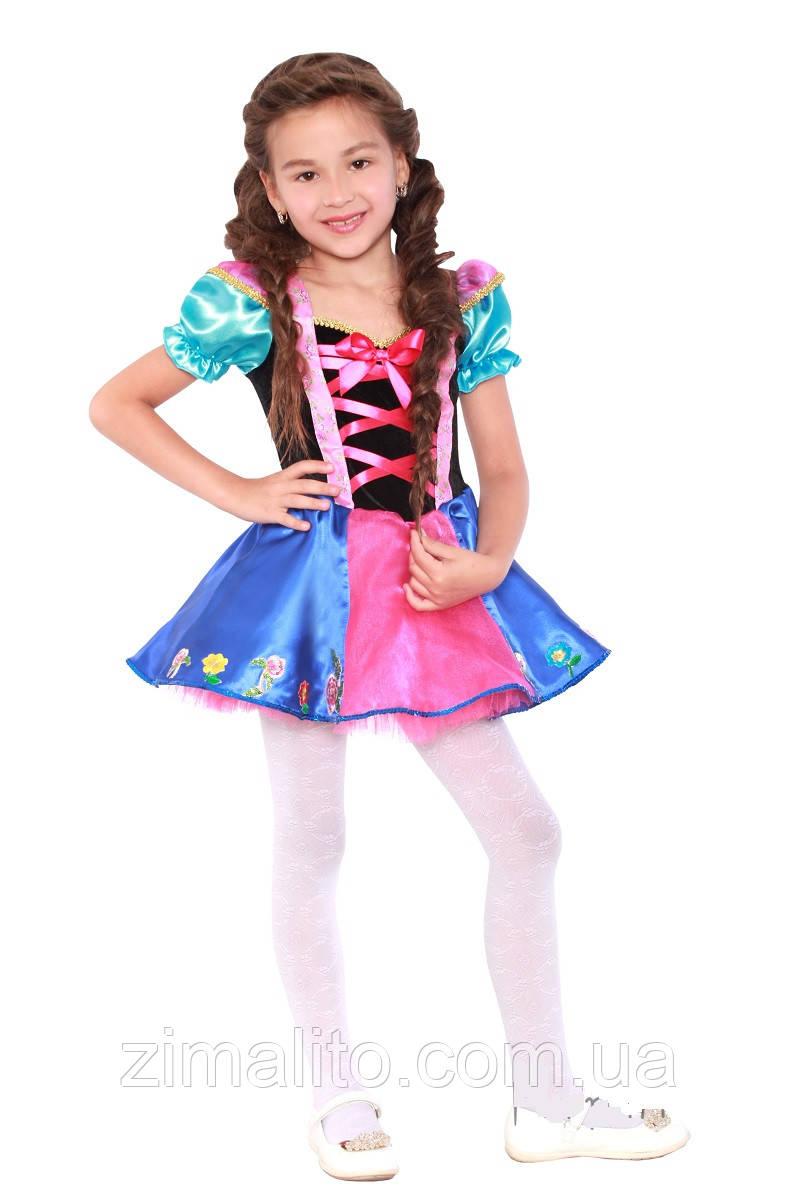 Принцесса Анна карнавальный костюм детский