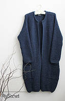 Кардиган для беременных Rita джинсово-синий меланж
