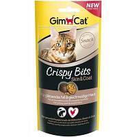 GimCat (Джимкет) CRISPY BITS SKIN & COAT 40г - лакомство для здоровья кожи и шерсти кошек