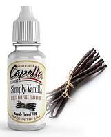 Capella Simply Vanilla Flavor (Ваниль) 5 мл