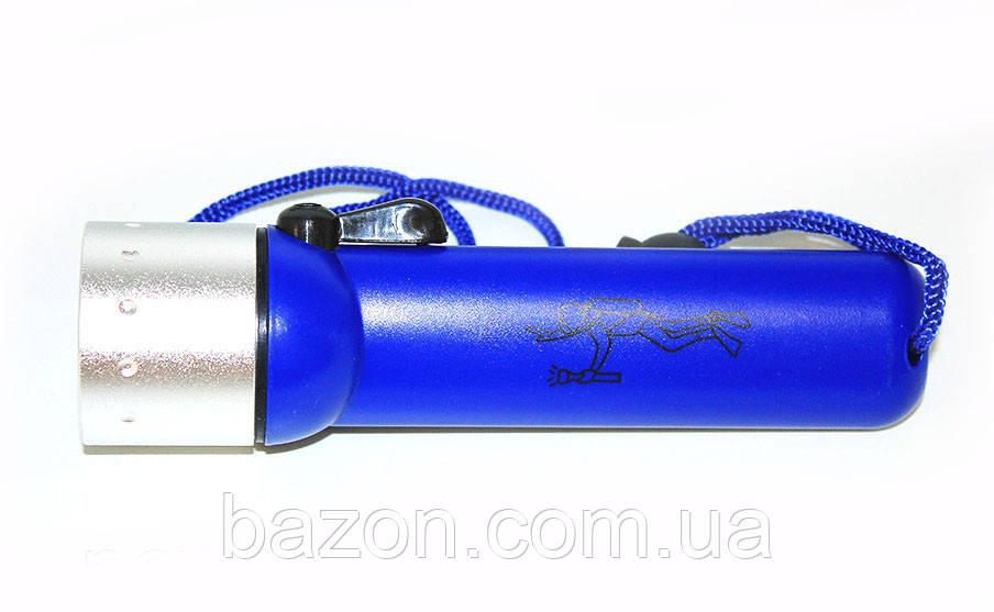 Подводный фонарь для дайвинга фонарик Blue - Интернет-магазин bazON в Харькове