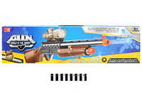 Детский игрушечный пистолет ХН036А с водяными пулями 200 штук