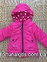 Куртки зимние на меху для девочек CROSSFIRE 1-5 лет, фото 4