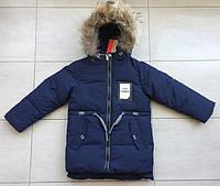 Куртка зимняя на мальчика 86-110 см, возраст 3,4,5,6,7 лет.