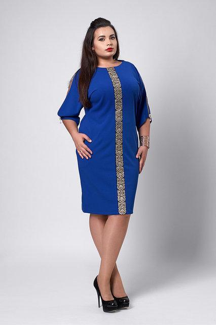 Платье с красивым разрезом на рукавах цвета электрик