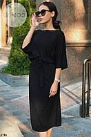 Женское стильное трикотажное миди  платье