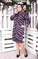 Платье теплое вязанное Тигрица (5цветов), фото 1