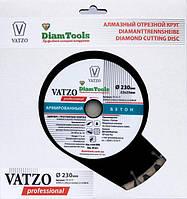 Алмазный отрезной диск Vatzo 230x22.2 Armbeton