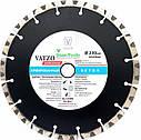 Алмазный отрезной диск Vatzo 230x22.2 Armbeton, фото 2