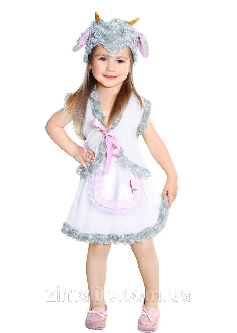 Овечка карнавальный костюм детский