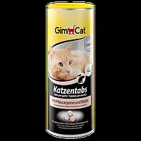 GimCat (Джимкет) KATZENTABS с сыром Маскарпоне и биотином 425г/710шт - витаминизированное лакомство для кошек