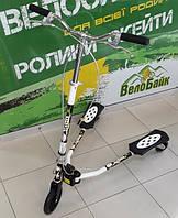 Самокат - трайк TRIKKE SCOOTER 3-х колісний W-3009