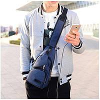 Тканевый мужской рюкзак с USB-кабелем. Синий