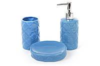 Набор для ванной Синие ромбы: дозатор 300мл, стакан, мыльница