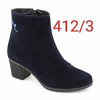 Ботинки замшевые с вышивкой